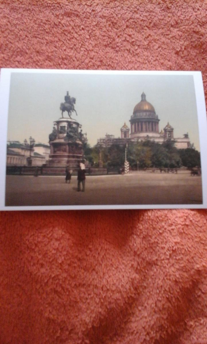 открытки 017.jpg
