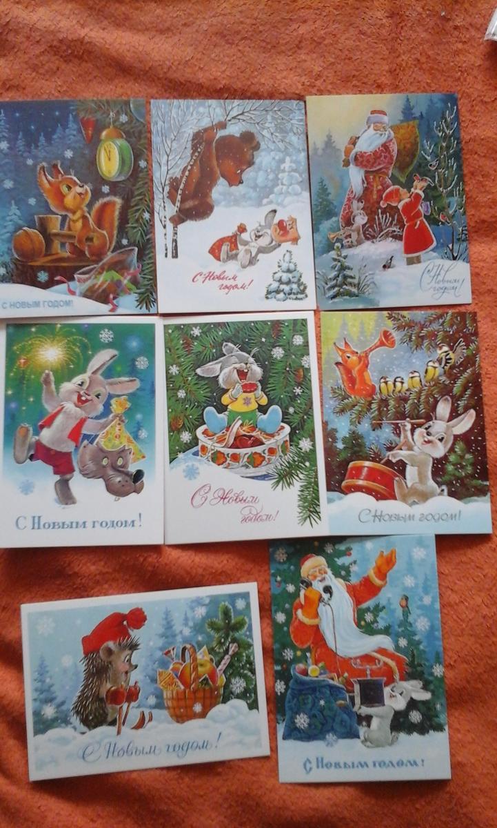 открытки 067.jpg