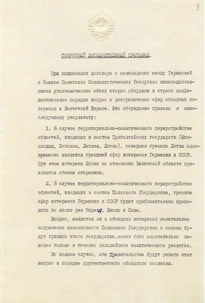 Secret_Protocol_to_Molotov–Ribbentrop_Pact_Page_1.jpg