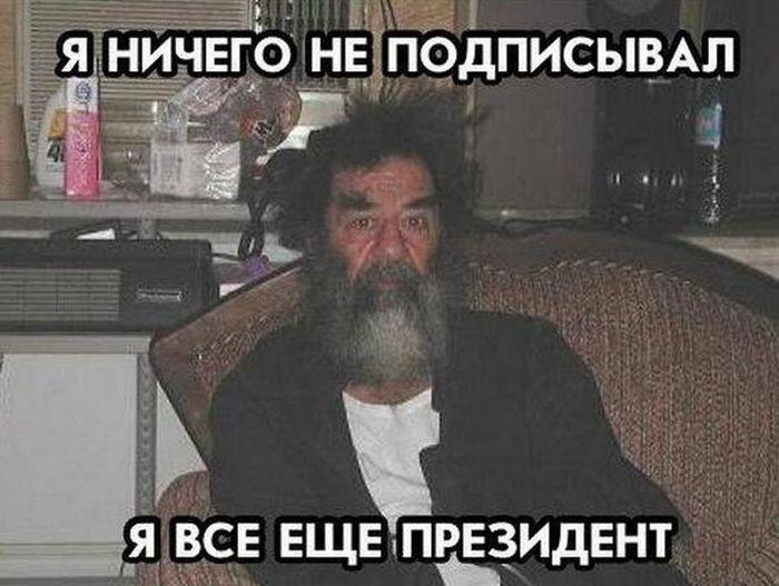 13946267515410_32.jpg