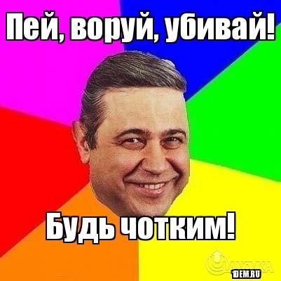 mem138104038.jpg