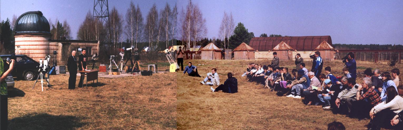 open_panorama.jpg
