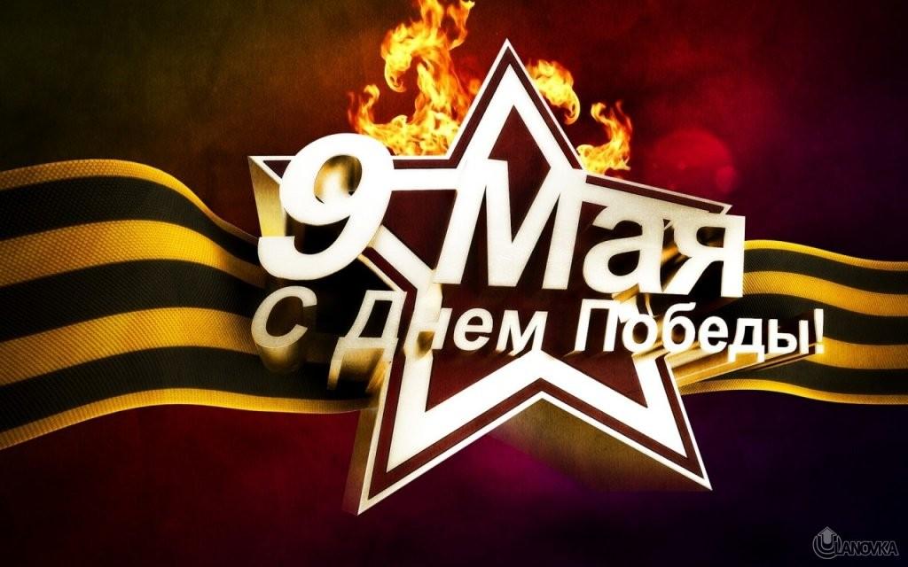 1395297998_vladivostok_gotovitsya_k_prazdnovaniyu_9_maya.jpg