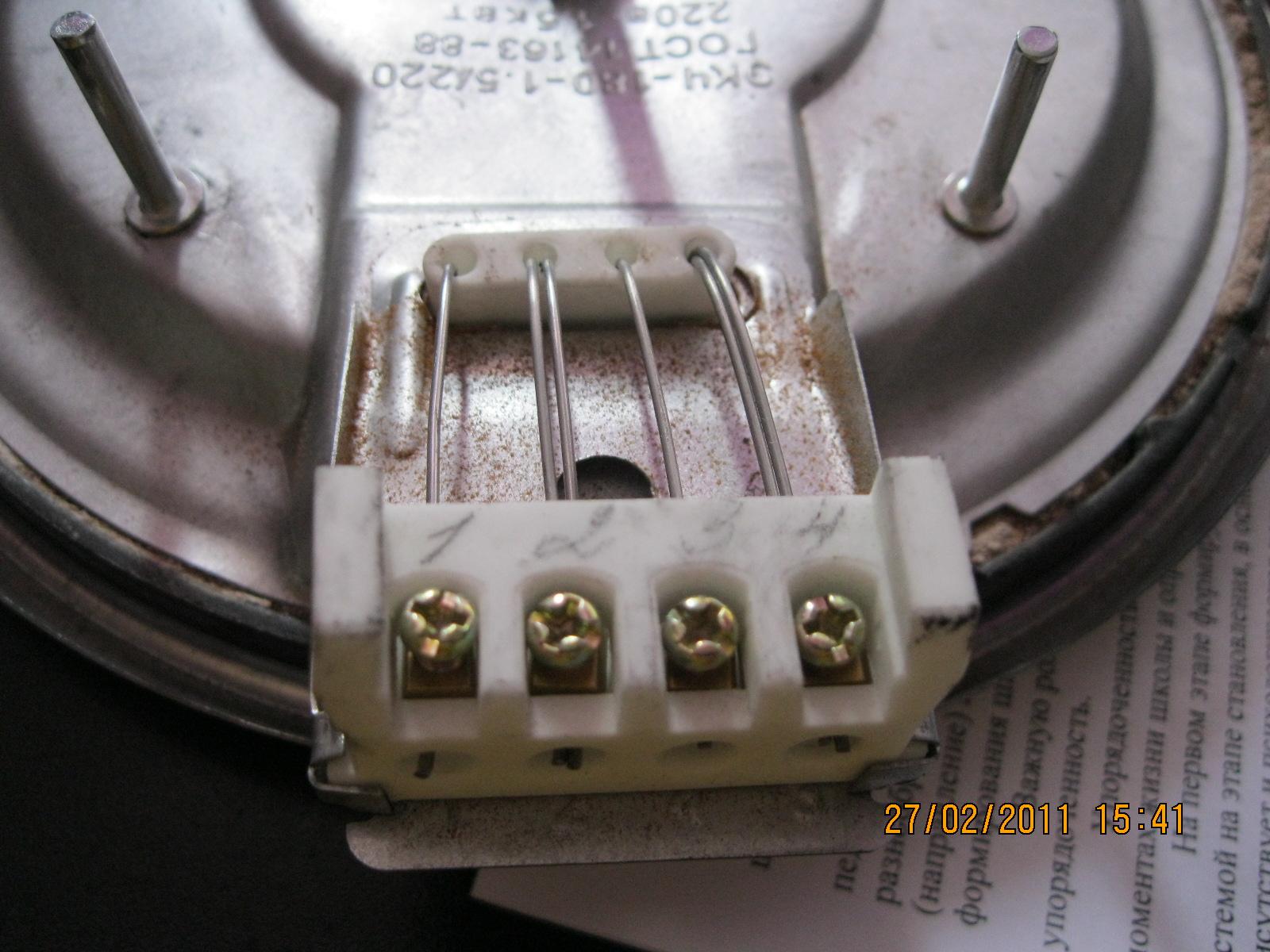 схема подключения конфорки бытовой электроплиты