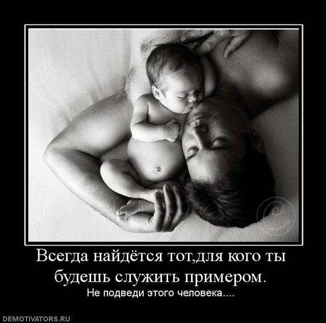 картинки со смыслом любви отца к дочери числу самых распространенных