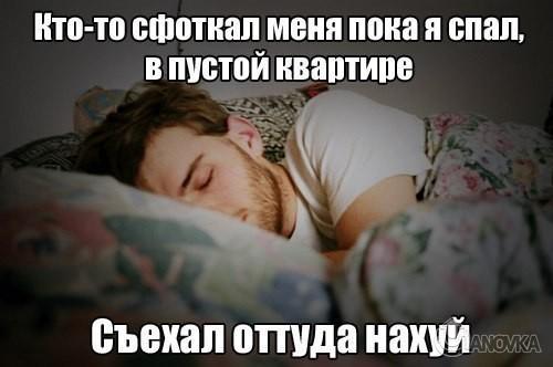 porno-domashnyaya-vecherinka-s-zhenami