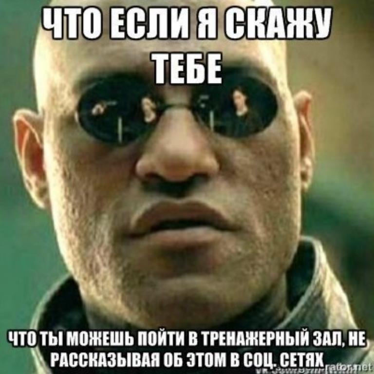 Как по татарский сказать пизда