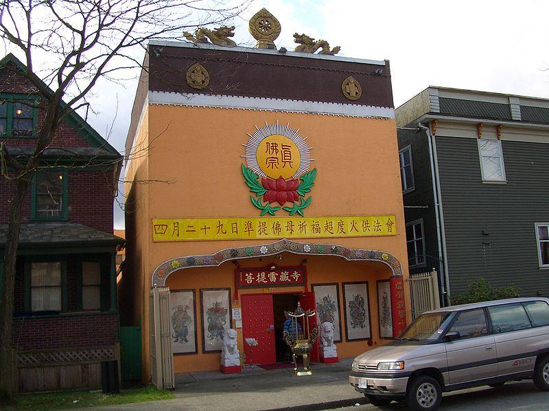 800px-Strathcona-Buddhist-Temple-3727.jpg