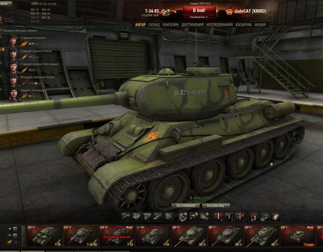 Как сделать в world of tanks надпись на танках - Евробилдсервис
