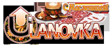 logo_ulanovka_share_masl1.png