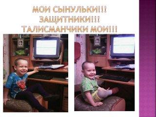 Slayd4_thumb.jpg