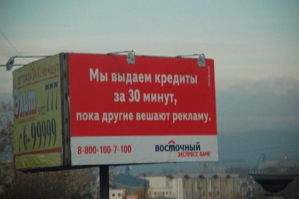 Vostochnyiy.jpg