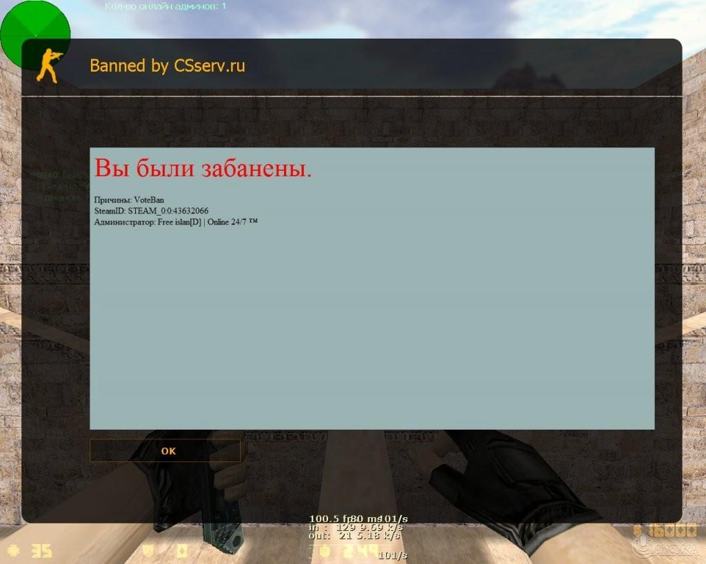 Всё для CS 1.6 CS:S CS:GO Читы Плагины Конфиги 4