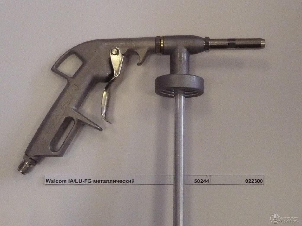 pistolet_Valkom_IA_LU_FG_antigr_metall_.