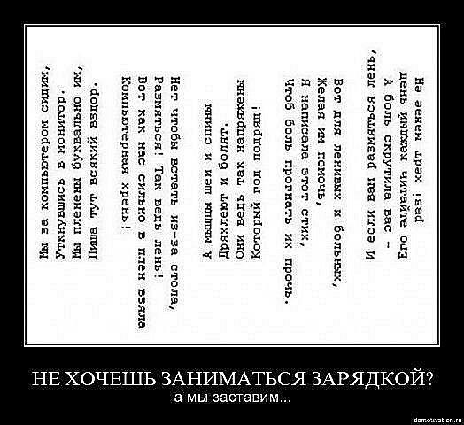 Как дать объявление на улановка.ру подать объявление о продаже загородного дома