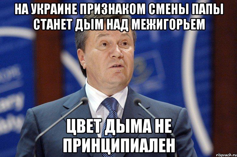 yanukovich_13818689_big_.jpg