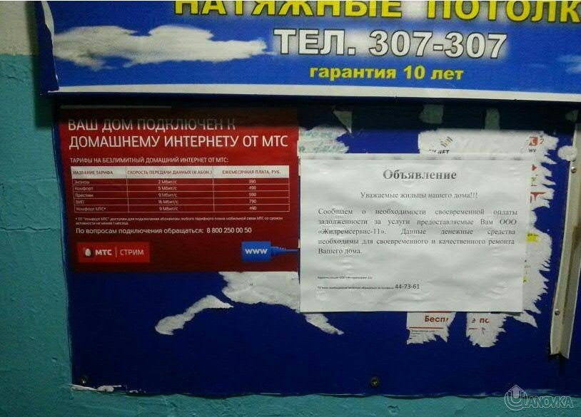 YU_Kommunarov1_vnutri_699b93ff48e9e20eba80dc9f0b9e0ce0.jpg