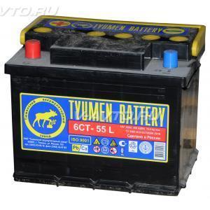 Tyumen.JPG