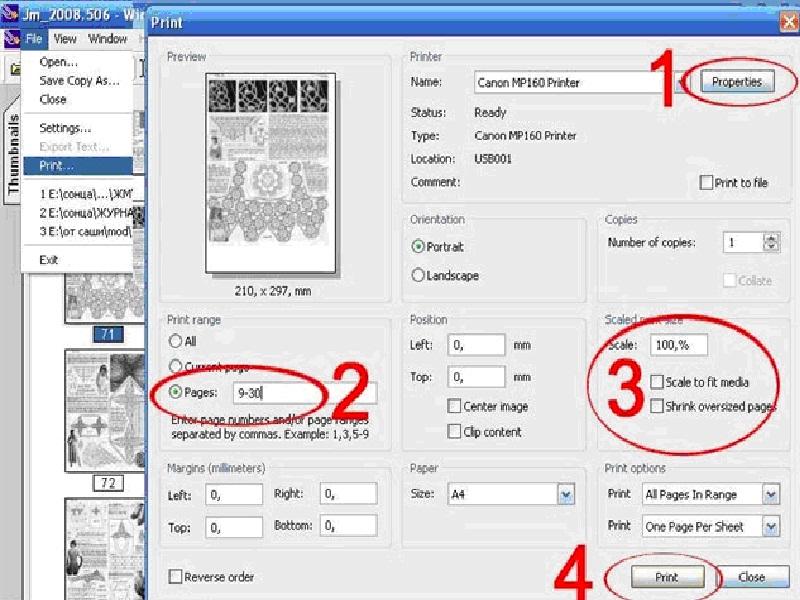 Как печатать картинки на принтере