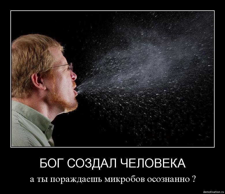 нифига себе чихнула картинка астронавтов