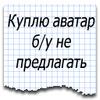 SanekPVZ